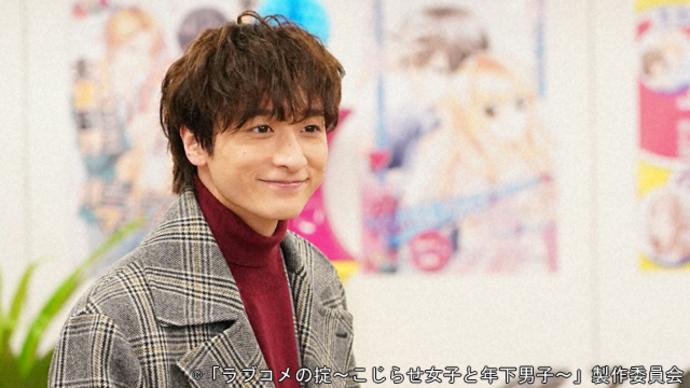 小関裕太演じる子犬系年下男子にファンメロメロ「ハマるに決まっている」