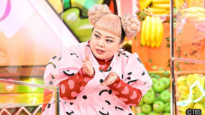 渡辺直美、ニューヨークに購入した自宅の値段にサンドウィッチマン&バナナマン仰天「お前、すげぇな!」