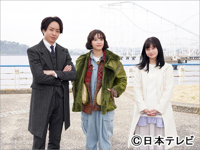 橋本環奈が「ネメシス」頭脳明晰な理系の大学生に。広瀬すず&櫻井翔と事件を解決